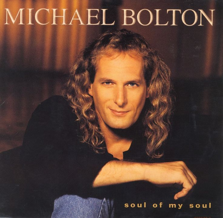 michael+bolton | Michael Bolton Michael Bolton Album Cover