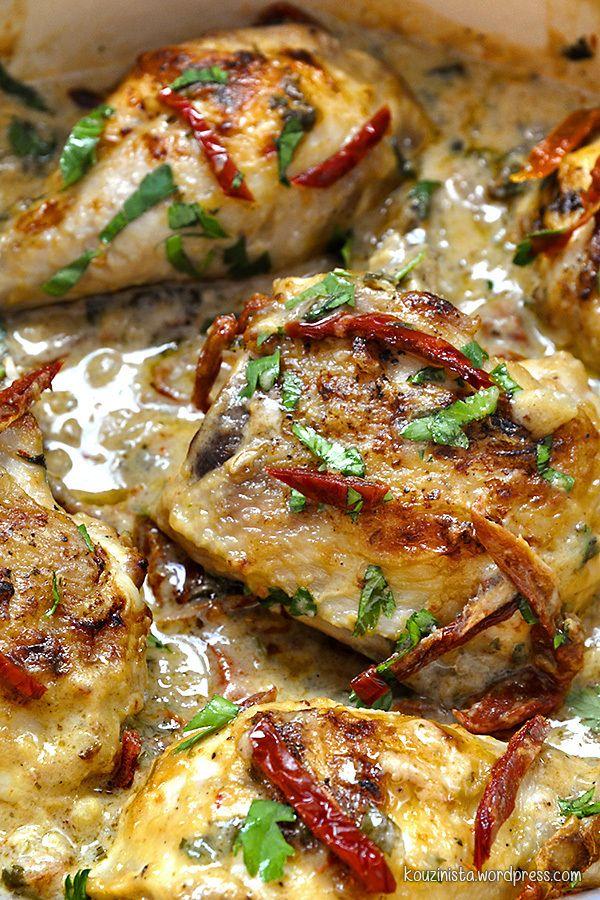 Μπούτια κοτόπουλου σε κρεμώδη σάλτσα με λιαστές ντομάτες και γραβιέρα/Chicken with creamy sun dried tomato sauce