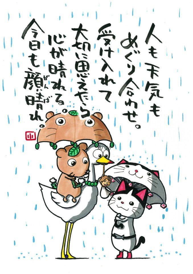 雨のカウントダウンイベント|ヤポンスキー こばやし画伯オフィシャルブログ「ヤポンスキーこばやし画伯のお絵描き日記」Powered by Ameba