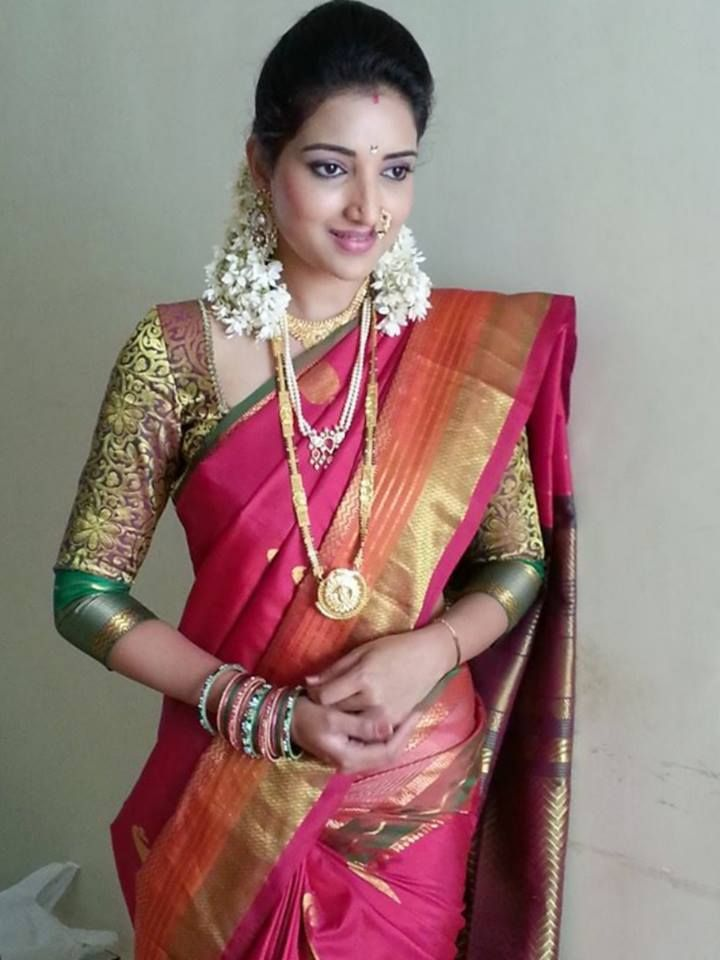 Rupali Bhosle