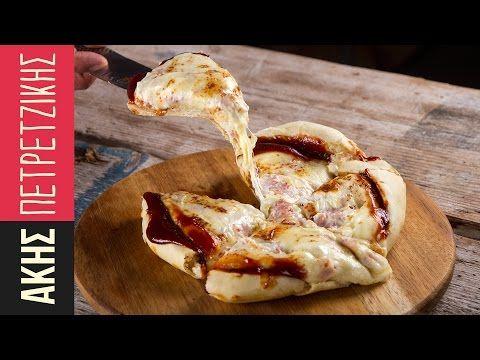 Ανάποδη πίτσα