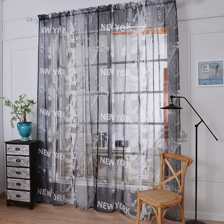 2016 Luxury tulle voile window curtains for living room american new york sheer 3d curtains for bedroom decor cortinas de quarto