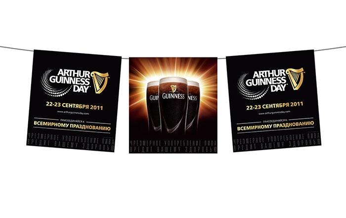 Гирлянда, Guinness от рекламного агентства Fishkey