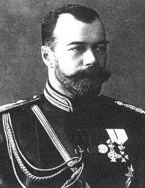 Nicolás II, zar ruso