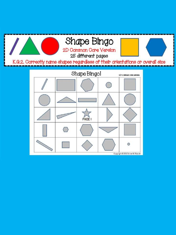 104 best Elementary Math images on Pinterest | 4th grade math, Basic ...