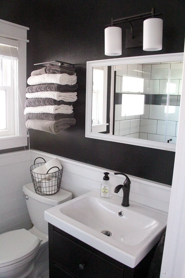 Modern Industrial Bathroom Reveal- towel RACK FROM CRATE AND BARREL