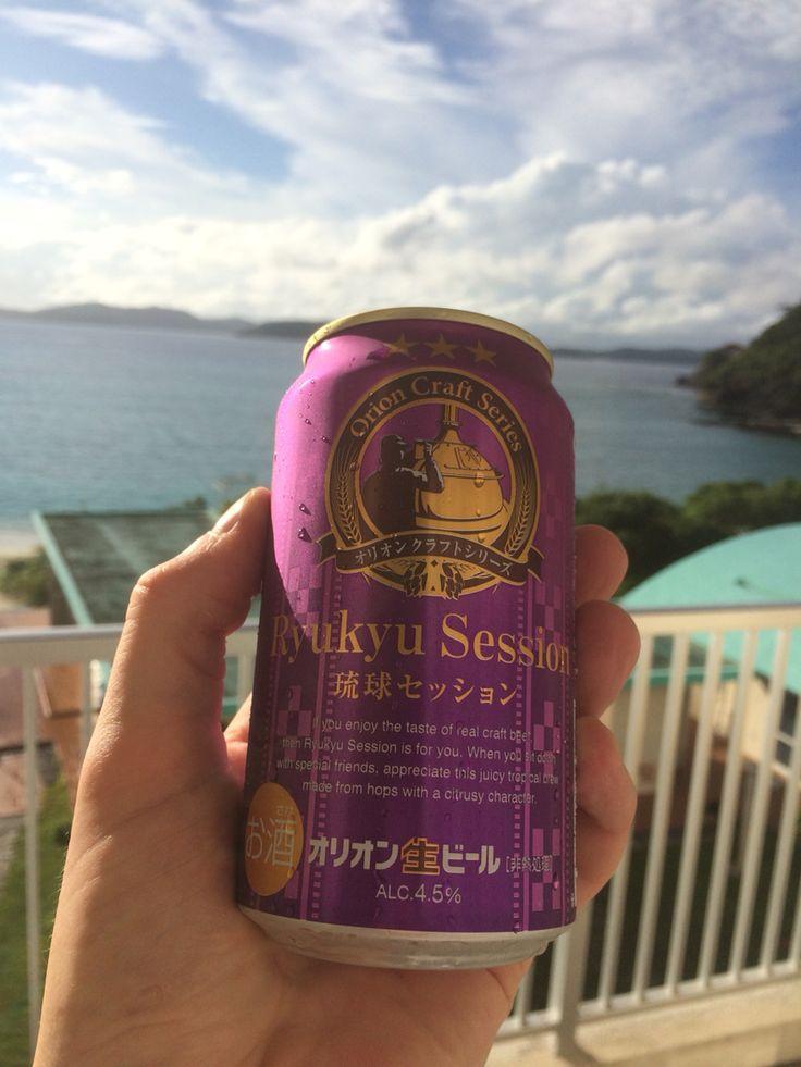 Ryukyu Session, Japan