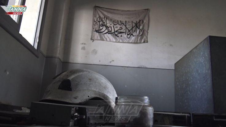 Exclusive White helmets - the mask of terror/Эксклюзив Белые каски - мас...