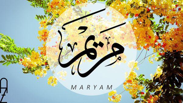 خلفيات مكتوب عليها اسم مريم صور اسم مريم بشكل جميل Typography Home Decor Decals Maryam