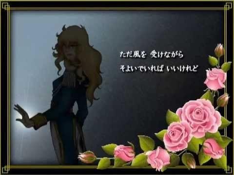 (3) La Rose de Versailles - Générique Debut - YouTube