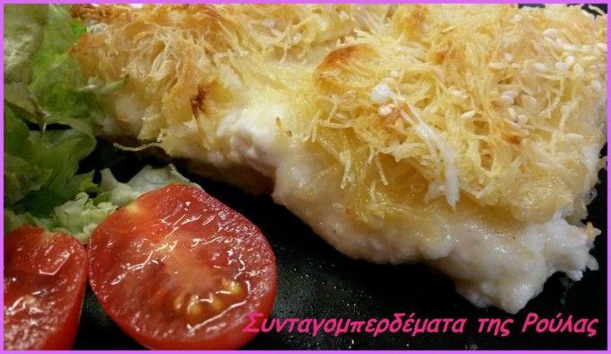 ΤΥΡΟΠΙΤΑ ΜΕ ΦΥΛΛΟ ΚΑΝΤΑΪΦΙ ! Δεν υπάρχουν λόγια για να περιγράψει κανείς την εκπληκτική γεύση αυτής της τυρόπιτας !!!