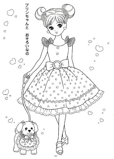 Licca Chan anime shojo coloring book Coloring pages