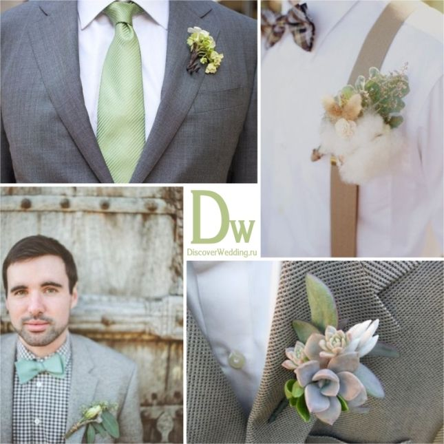Свадьба в приглушенных серо-зеленых тонах   DiscoverWedding.ru
