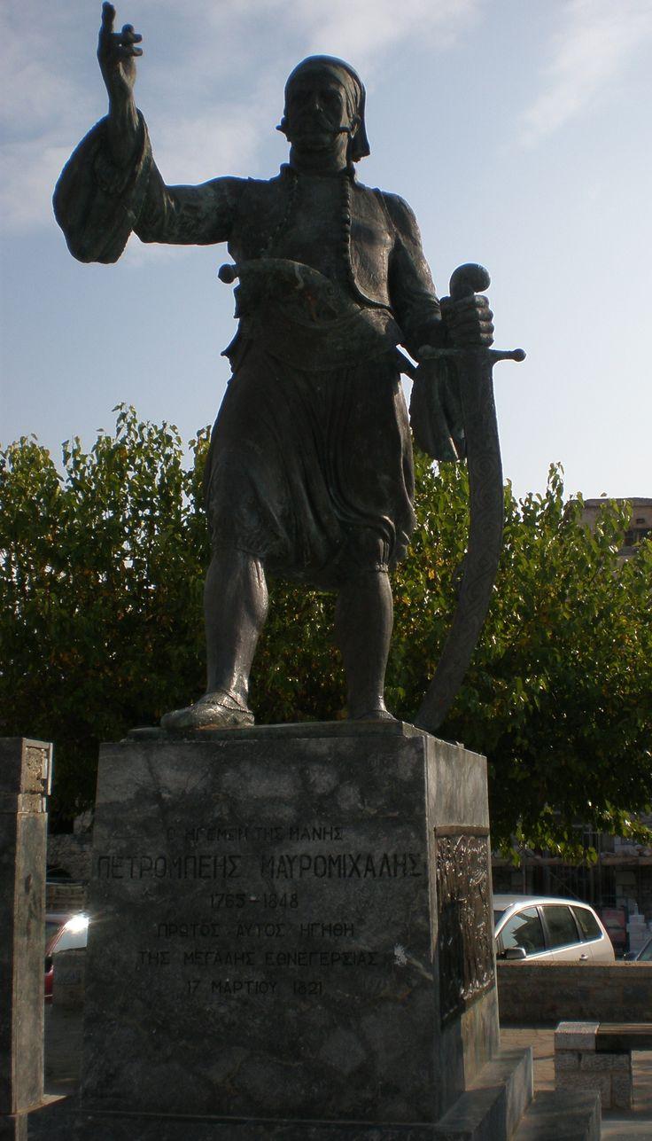 Petrobej Mawromichalis, Areopoli, Mani