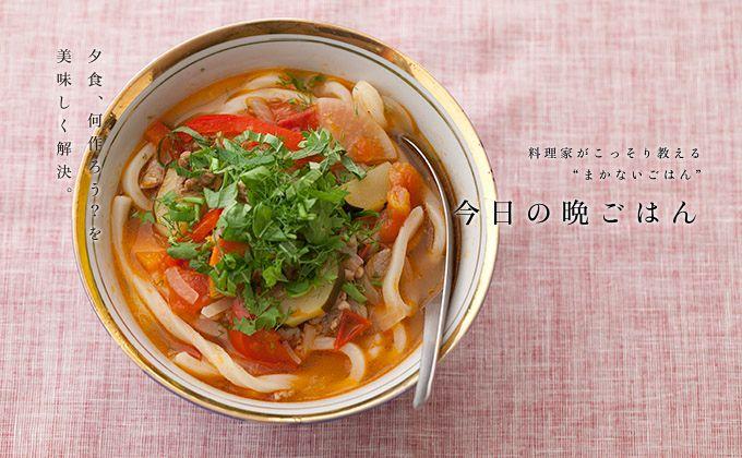 ウズベキスタン風うどん(ラグマン) by 口尾麻美  こちらをチェック>> http://www.kurashijouzu.jp/2013/09/recipe-069/