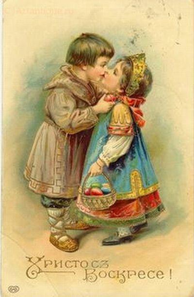 Старинные Пасхальные открытки на сайте галереи Благодать