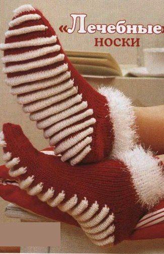 Вязание спицами носков - Носки,тапочки