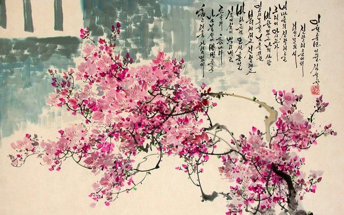 Traditional Korean Art and Painting | North Korean Art ...