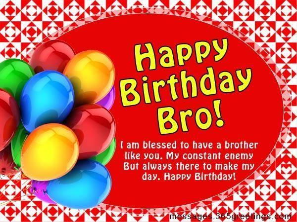Birthday Wishes Quotes For Brother ~ Birthday wishes for brother messages