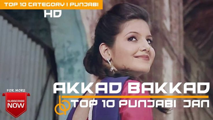 Top 10 Punjabi songs of the week - 13 Jan 2017 | Latest punjabi songs 2017