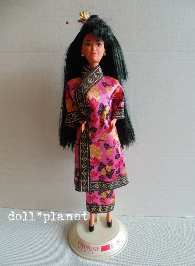 DOTW CHINESE BARBIE DOLL + STAND 1993 Loose Dolls of the ...