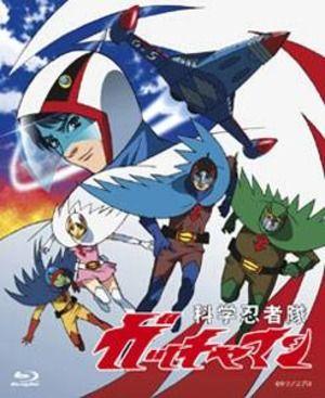 タツノコプロ テレビアニメシリーズ Blu-ray BOXコレクション「科学忍者隊ガッチャマン」|おやじーのおじゃマガ情報