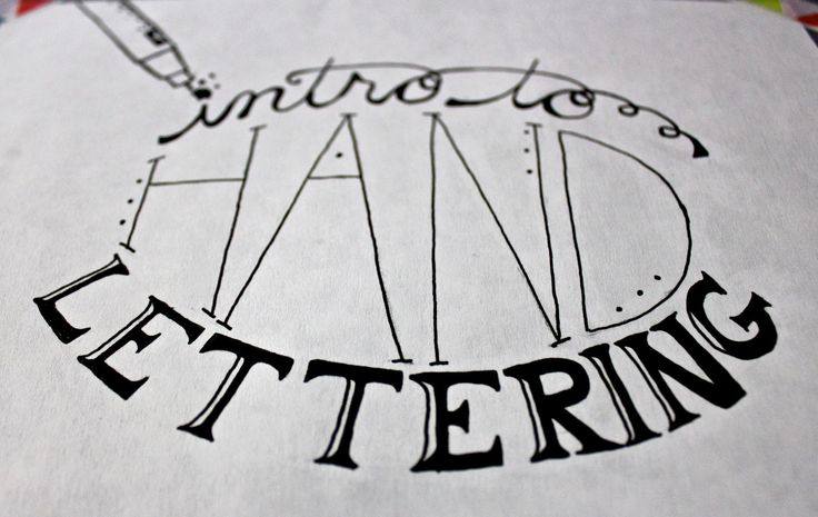 """Intro to Hand Lettering - beginners tips on tools & a printout too ! Very encouraging. """"Perfection is not the ultimate goal...minor flaws add charm & interest...""""."""