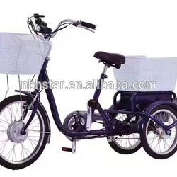 Source adult electric tricycle for old people from jinxin on m.alibaba.com