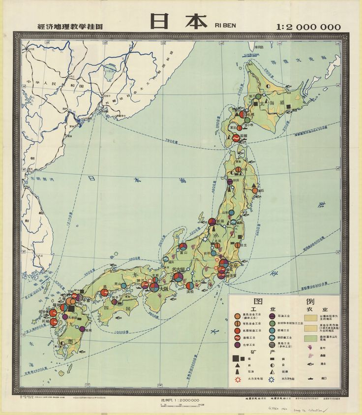 1960 economic geography map of Japan