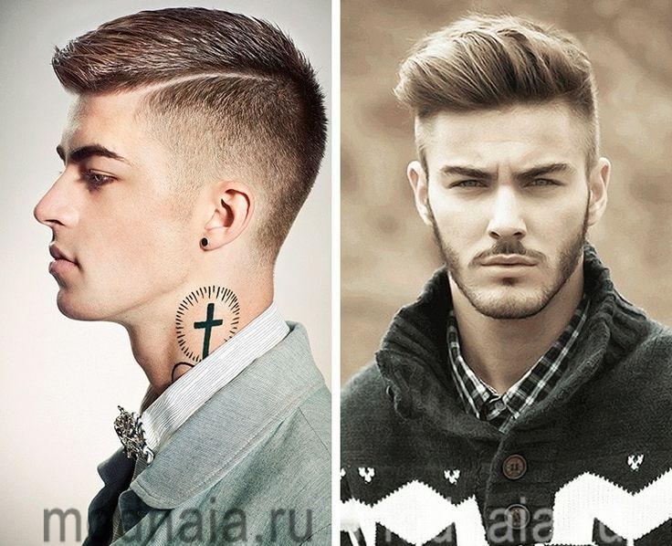 Причёски мужские 2к17