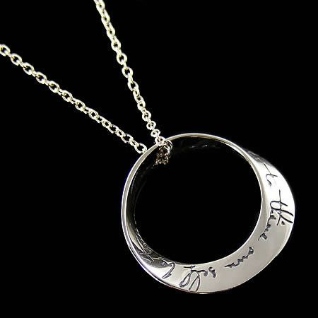 "Shakespeare's Hamlet Quote Necklace Quote: ""This above all, to thine own self, be true."" - Hamlet, Act 1,"