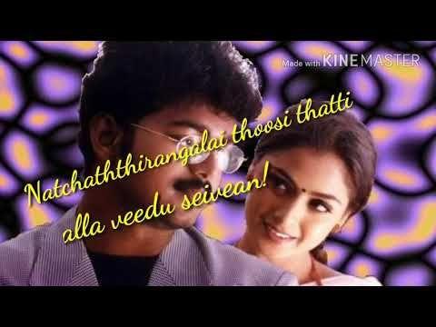 Nee varuvaai ena song |whatsapp status tamil | lyrical video