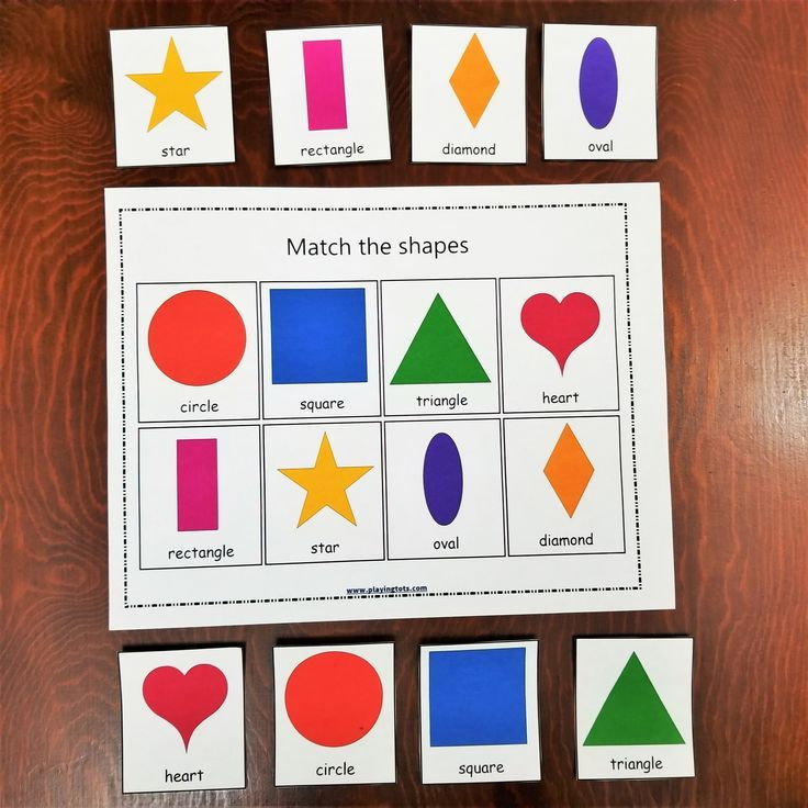 keywords matching,activities,shapes,toddler,free