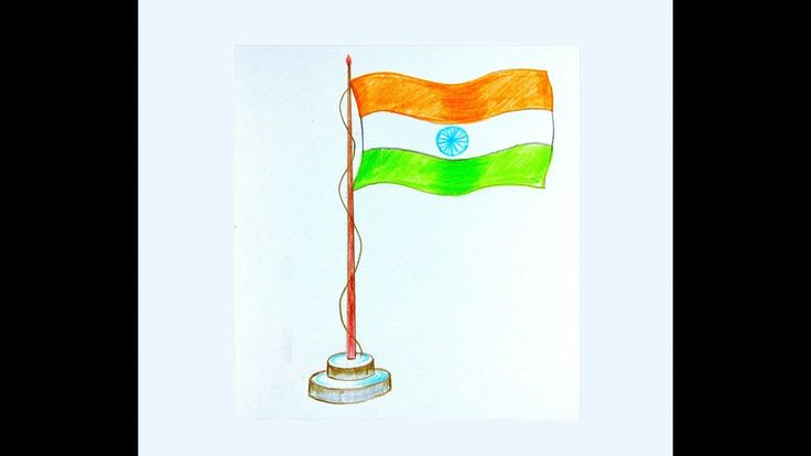 How to draw Indian National flag in Independence day or Republic day.