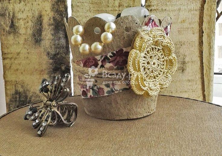 Красивый и неординарный горшочек из торфа - элемент декора, подойдет как вазочка для мелочей и украсит  любое жилище. Материалы для работы, мастер-класс