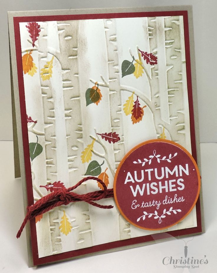 Stampin' Up!; card; autum card; card making; among the branches stamp set; stamping; Christine's Stamping Spot