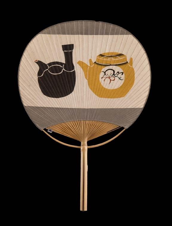Mingei Pottery - Serizawa, Keisuke (view larger) | (back to artist)