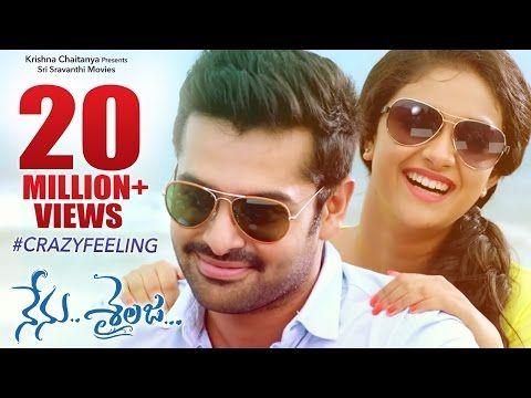 Crazy Feeling Full Video Song | Nenu Sailaja Telugu Movie | Ram | Keerthi Suresh | Devi Sri Prasad