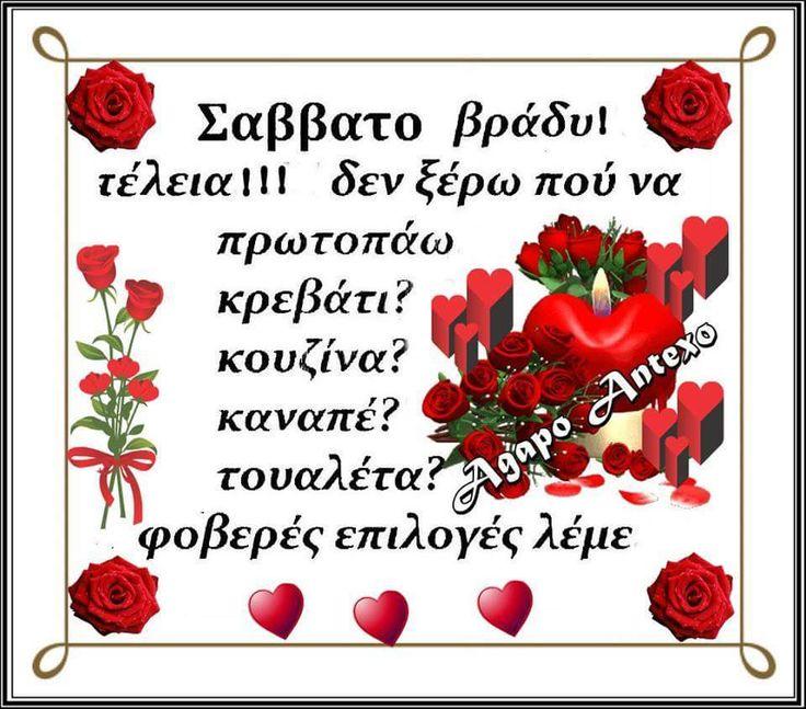13900131_1387893727904129_5865536328597206843_n.jpg 960×844 pixels