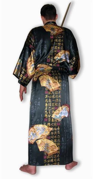 Кимоно шелковое куртка брюки мужское