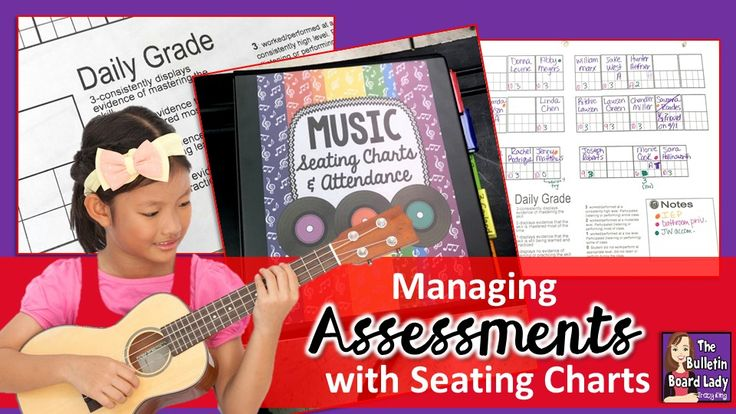 Learn how to juggle hundreds of assessments every week with a handy dandy seating chart. Music class management can be easy is you start with a plan. FREE download of seating chart templates!