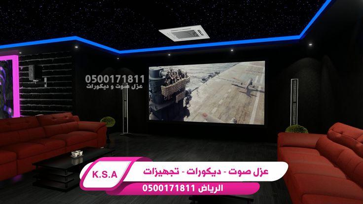 عزل صوتي و ديكورات و تجهيز الغرف Flatscreen Tv Television
