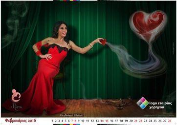 """12 επώνυμοι φωτογραφίζονται Μάγοι & Μάγισσες της Αγάπης για την """"ΠΙΣΤΗ"""" και φτιάχνουν ένα """"μαγικό"""" ημερολόγιο"""