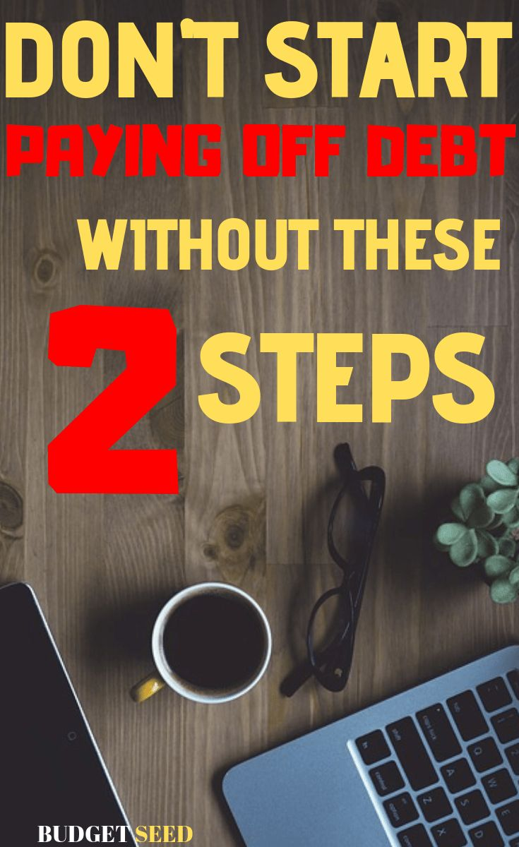 Don't Start Paying Off Debt Without These 2 Steps