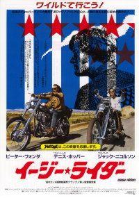 1969年のアメリカ映画「イージーライダー」に出演した俳優ジャック・ニコルソン。