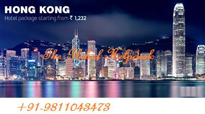 """Planning a trip to the lighting hub of subways """"Hong Kong""""? But low on #budgets Then check out our amazing #Hong_Kong_Hotel deals . Hotel #Package starting from Rs.1,232 PDPP For more details click here: http://www.tgh.co.in/travel/ *T&C apply. +91-9811043473"""