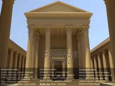 Palmyra in 3D   تدمر ثلاثية الأبعاد - YouTube