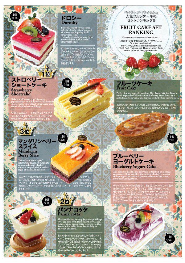 ★ Bake a wish Japanese Homemade Cake ...Proudly Present★ The Ranking of Fruit Cake Set (ドロシー • ストロベリー ショートケーキ • フルーツケーキ • マンダリンベリー スライス • ブルーベリー ヨーグルトケーキ • パンナコッタ)