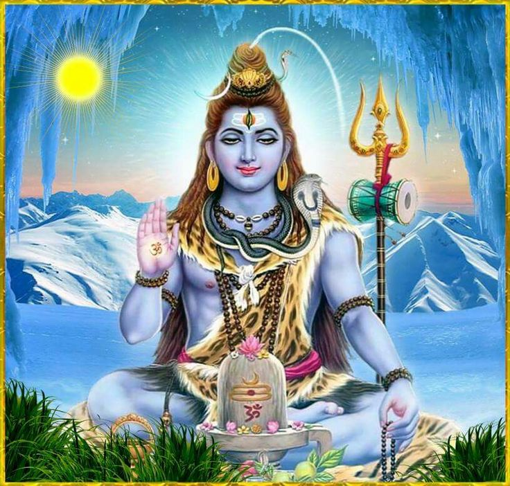 Lord Shiva, The God of Gods and all beings.