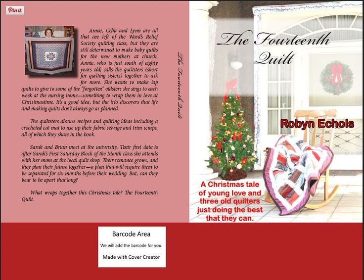 Robyn Echols Books: THE FOURTEENTH QUILT Now in Paperback
